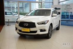 [杭州]英菲尼迪QX60售51.8万 购车需预订