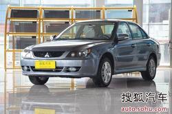 [日照]三菱蓝瑟最高优惠0.1万 少量现车