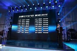 售价仅8.79万起 华晨中华V6打造科技汽车