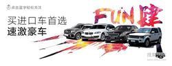 全新进口GLC300现车比北京奔驰还优惠2万