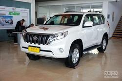 [西安]丰田普拉多购车让利3000元 降幅稳