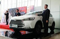 新时代大空间SUV江淮瑞风S7运动版上市