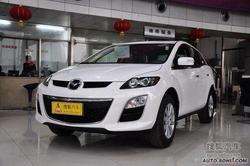 [长治]马自达CX-7现金优惠5000 现车销售