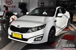 [衡阳]起亚K5最高优惠2.8万元 现车供应