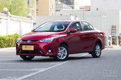 丰田YARiS L致享优惠1.3万 现车充足可选