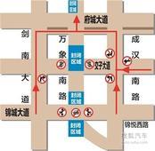 2月8日起 万象南路锦悦西路封闭施工禁行