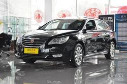 [温州]荣威950现车最高优惠4万 销售火热