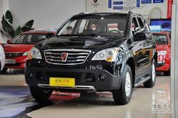 [新乡]荣威W5购车优惠1.28万元 现车销售