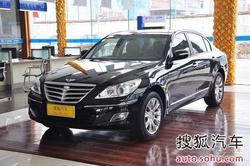 [邯郸]现代劳恩斯全系优惠6万 少量现车