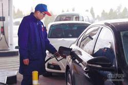 93号汽油周三降0.13元/升幅度超170元/吨