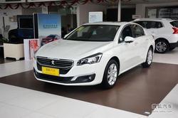 [郑州]东风标致508降价4.2万元 现车销售