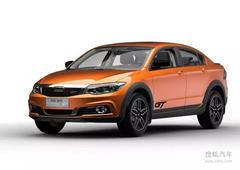 观致3 GT将于11月广州车展上市并公布售价