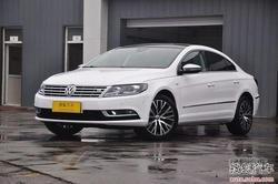[榆林]大众CC最高优惠1.8万元 少量现车