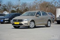 [天津]一汽-大众宝来现车 综合优惠3.2万