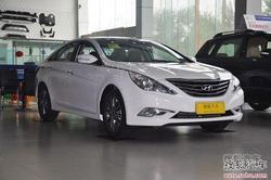 [齐齐哈尔]现代索纳塔八优惠3万现车销售