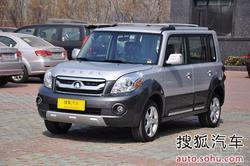 青岛长城M2全系现车部分车款优惠0.2万元
