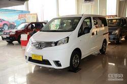 沧州大道16款郑州日产NV200 降价0.7万元