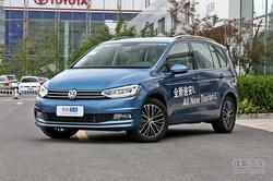 [天津]上汽大众途安有现车综合优惠3.8万