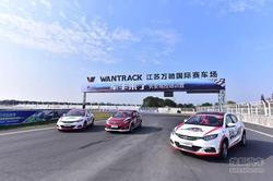 长安汽车的赛场加冕:量产车型,赛车品质