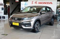 [南宁]老牌SUV本田XR-V暂无优惠需要订车