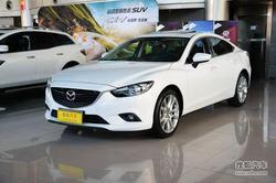 [辽阳]马自达Mazda6Atenza阿特兹降2.2万