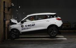 猎豹CS9获C-NCAP五星认证 彰显安全实力!