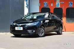 [无锡]丰田卡罗拉降价达5000元 少量现车
