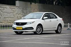 [唐山市]远景目前店内少量现车直降0.5万