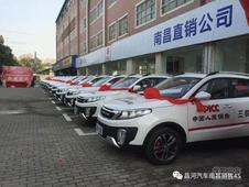 祝贺昌河首批Q35交于中国人民保险公司