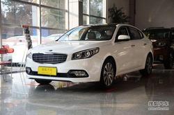 [遵义]起亚K4热销中购车优惠高达1.6万元