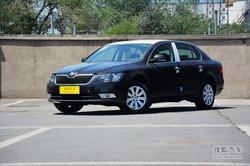 斯柯达速派现金优惠2万 高性价比中级车!