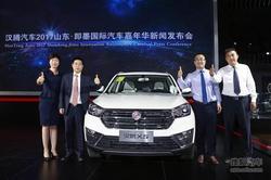 9.88万元 汉腾X5 1.5T CVT豪华型开启预售