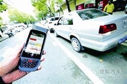 合肥蜀山区路边停车进入电子发票时代