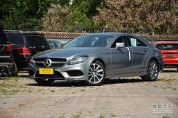 奔驰CLS级优惠17万元 店内有少量现车售!