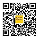 东风召回:部分2016款日产全新天籁汽车!