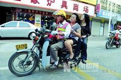 惠阳超七成交通事故与摩托车有关 将整治