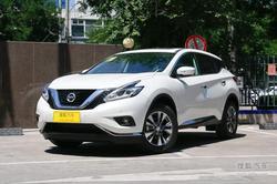 [郑州]日产楼兰最高降价2.8万元现车充足