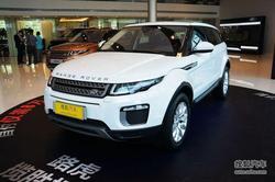 [常州]揽胜极光热销中购车让利高达9.2万