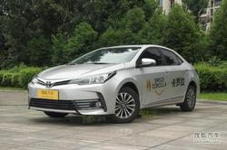 [天津]丰田卡罗拉有现车 综合优惠9000元