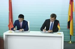 宝马集团与长城汽车正式签署合资协议