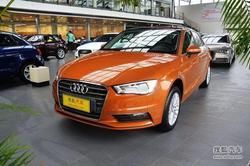 [襄阳]奥迪 A3 Limousine最高优惠7.23万