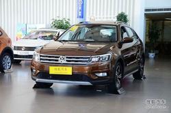 [天津]上汽大众朗境现车供应优惠3.4万元