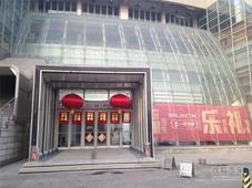 春节不打烊! 天津别克4S店假期营业调查