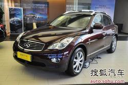 [金华]英菲尼迪QX50直降7.30万 现车充足