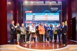 哈弗F7智能节油赛西安站再创新纪录