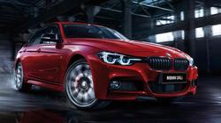 精打细算,轻松拥有BMW 3系运动王者!