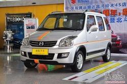 [保定]北斗星X5展车到店可预订订金2千元