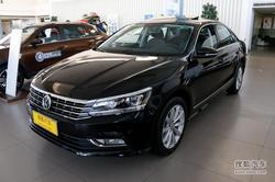 [天津]上汽大众帕萨特现车最高优惠6.2万