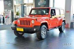 购Jeep牧马人让利3.8万元 欢迎前来试驾!