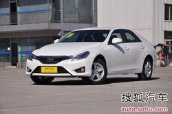 [上海]丰田锐志现金优惠3.5万 现车充足